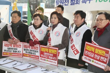About 340,000 Sign Up Against Nuclear Phase-out Policy: Activists