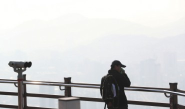 PM2.5 Air Pollutant Reaches Record High in March