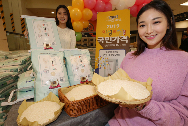 S. Korean Rice Consumption Falls to All-time Low in 2018