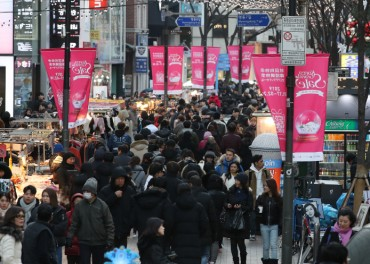 S. Korea's Private Consumption Grows at Steepest Rate in 7 Years