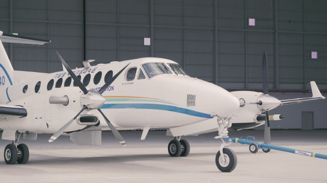 An airplane owned by the administration that will be used in an artificial rain experiment slated for Jan. 25, 2019. (image: Korea Meteorological Administration)
