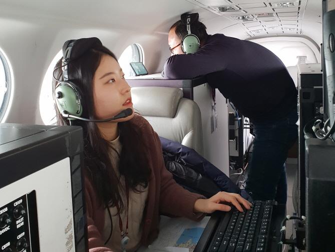 S. Korea Announces Failure of First Artificial Rain Experiment over Sea