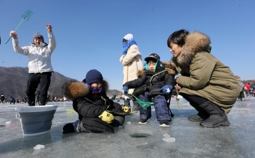 Inje Icefish Festival Attracts Thousands of Visitors