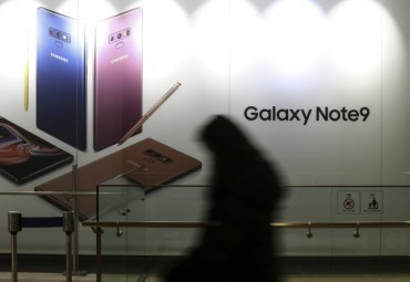 Samsung Q4 Net Falls 30.9 pct on Slowing Memory Demand