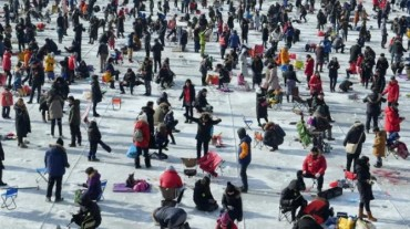 Hwacheon Sancheoneo Festival to Open This Weekend