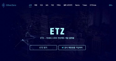 """Ether Zero"" from Singapore, Speeds Up the DAPP Development by MPOS Algorithm"