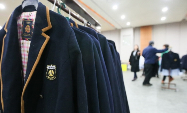 The Seoul Office of Education asked schools to reflect more than 50 percent of student feedback when designing new school regulations. (image: Yonhap)