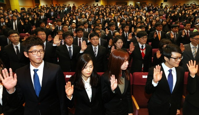 In January 2020, only 65 judicial apprentices will be admitted to the bar. Only one will enter the institution this March.  (image: Yonhap)