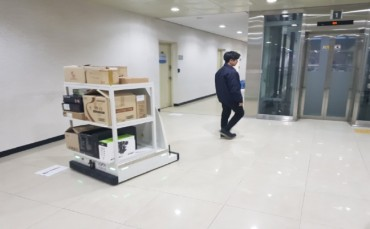 S. Korea Develops Power Cart with Domestic Technology
