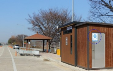Free WiFi Now Available at Mini-rest Stops