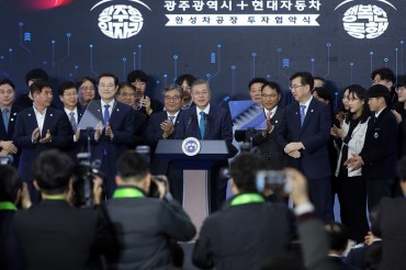 Hyundai Motor to Build New Vehicle Assembly Plant in Gwangju