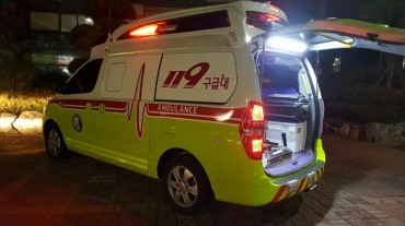 National Fire Agency Promotes 119 Safety Call Service