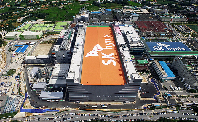 Yongin has been considered a potential site for the new project as it is close to SK hynix's headquarters in Icheon, also in Gyeonggi Province. (image: SK hynix Inc.)