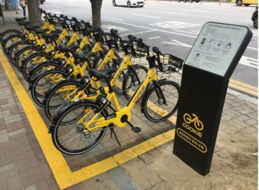 Incheon's Yeonsu District Introduces Shared Electric Bicycles