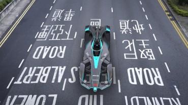 2019 HKT Hong Kong E-Prix