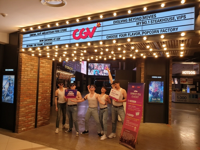BYC to Give Away Undershirts to Moviegoers Watching 'Bohemian Rhapsody'