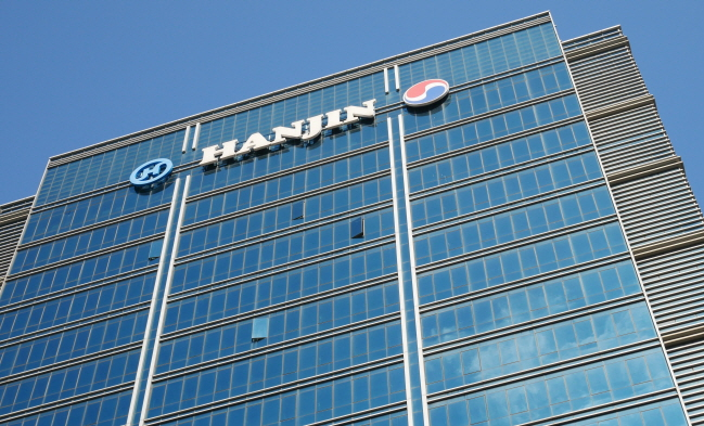 Hanjin Group's office building in downtown Seoul. (Yonhap)