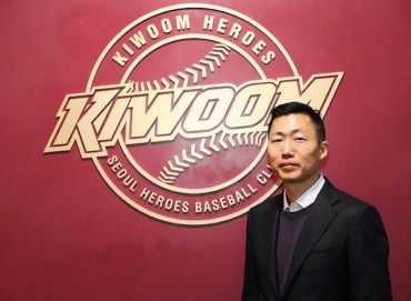 Baseball Club Replaces General Manager amid Controversy