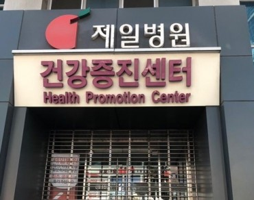 S. Korea Grapples with Declining Childbirths, Looming Uncertainties for Its Future