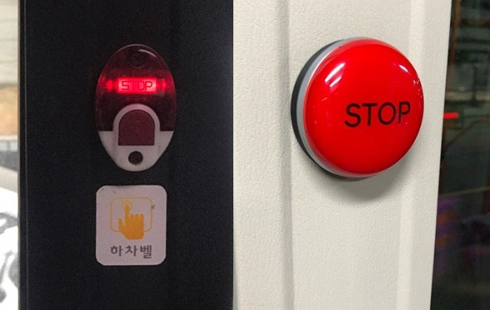 In the past, there was a sticker underneath the button that said the same thing in Korean and a picture of a finger pointing to a button (L). The new button (R) had no sign or explanation.  (image: Yonhap)
