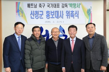 Park Hang-seo Nominated as an Honorary Ambassador for Sancheong County