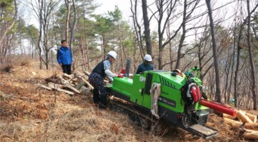 Korea Forest Services Extends Consultation Program