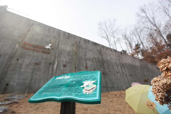 S. Korea Builds Memorial Park for Children Who Succumb to Cancer
