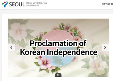 Proclamation of Korean Independence Available in Six Languages on Seoul City Website