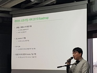 Naver to Support Streaming 4K Video on Mobile Platforms