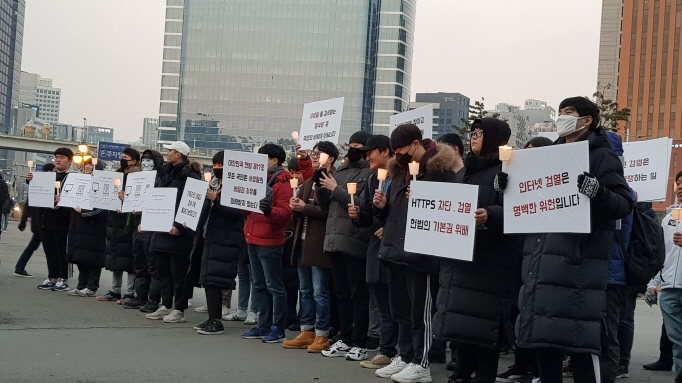 A candlelight protest was held in front of Seoul Station calling on the government to permit access to pornography. (image: Yonhap)