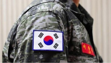 S. Korean Military to Wear Patches of the National Flag in Its Original Colors