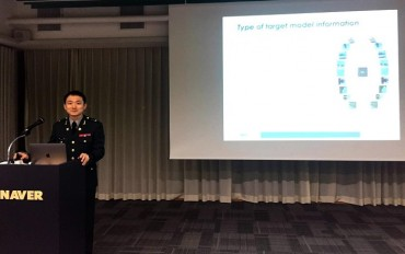 S. Korean Army Captain Gives AI Lecture at Naver Headquarters
