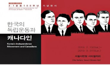 Exhibit on Canadian Supporters of Korean Independence Movement to Open This Week
