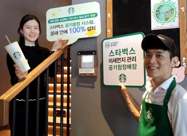 Starbucks to Install Air Purifiers at All S. Korean Stores