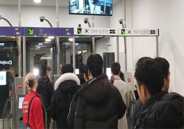Czech Republic to Launch E-gate Clearance System for S. Koreans