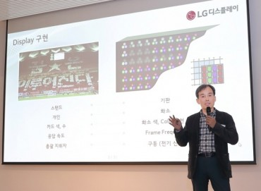 LGD Pitches Superiority of OLED over Rival's Competing Panel