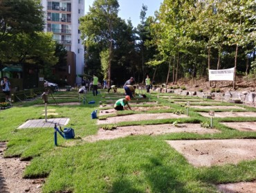 Seoul Gov't Launches Apartment Complex Vegetable Garden Initiative