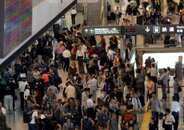 S. Korean Tourists Rushing to Japan Despite Soured Ties