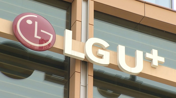 LG Uplus Corp., the nation's smallest mobile carrier, fired a starting gun by moving to grab a majority stake deal with leading cable TV operator CJ Hello last week. (image: Yonhap)