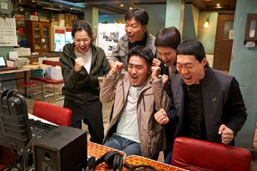 Korean Cop Comedy Makes Strong Showing in N. America