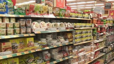 Prices of High-consumption Processed Foods Rise On-year