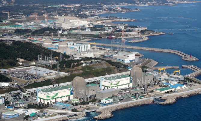An aerial view of Kori nuclear power plant in northern Busan (Yonhap)