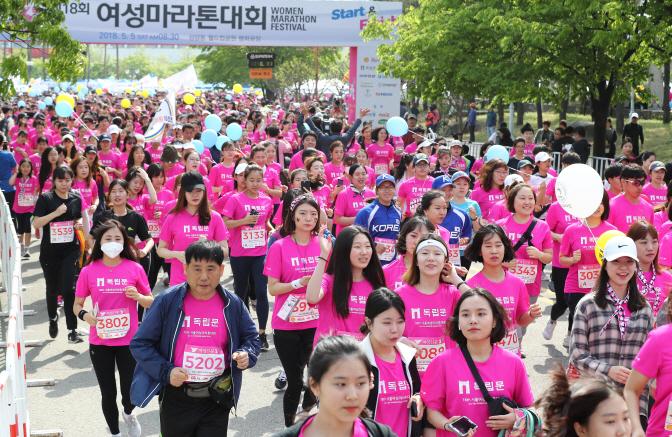 A women's marathon festival held in South Korea in 2018. (Yonhap)