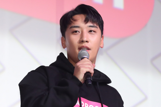 Seungri, a member of popular boy band BIGBANG. (Yonhap)