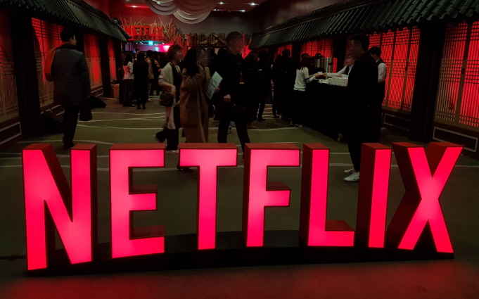 Netflix has led the South Korean online streaming industry for years. (Yonhap)