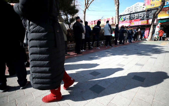 Koreans Pin Financial Hopes on Lottery amid Economic Hardships