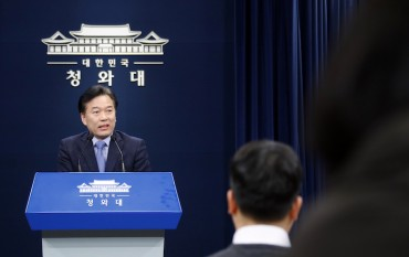 S. Korea Expects More New Joint Ventures for Low-salary Jobs: Cheong Wa Dae