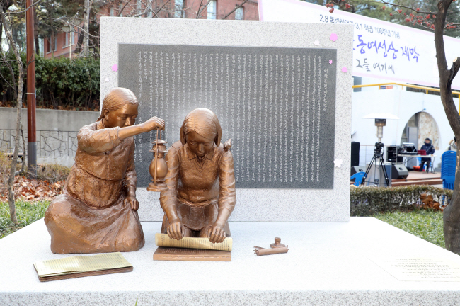 Statue Unveiled in Seoul to Commemorate Female Independence Activists