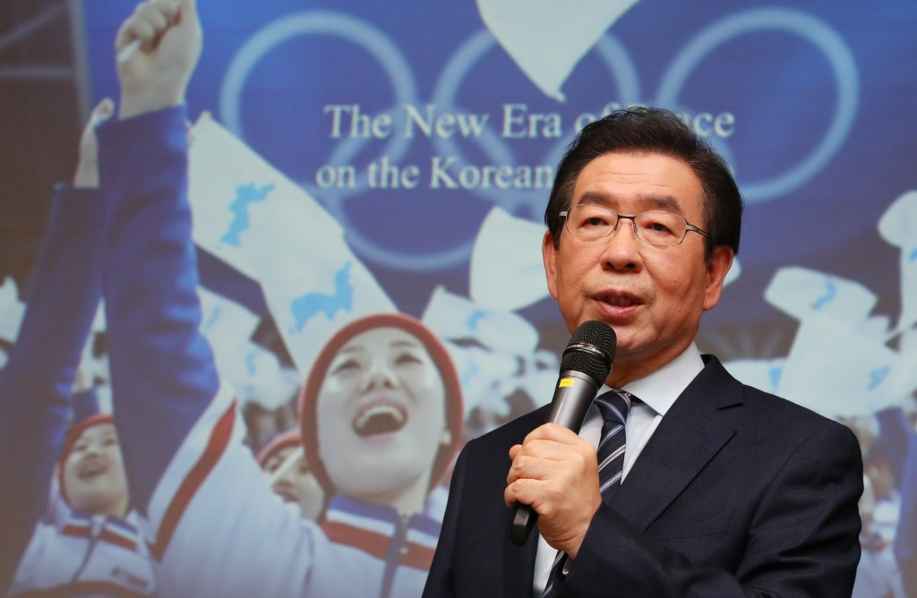 Seoul Mayor Park Won-soon gives a presentation on Seoul's bid to co-host the 2032 Summer Olympics with North Korea before a Korean Sport & Olympic Committee vote at the Jincheon National Training Center in Jincheon, 90 kilometers south of Seoul, on Feb. 11, 2019. (Image: Yonhap)