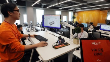 SK Telecom Showcases Smart Office Based on 5G, AI